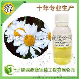 生物农药公司,专业供应除虫菊提取物,除虫菊酯,除虫菊素25%-50%