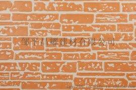 聚氨酯防火板 家裝建材新型材料 彩鋼活動房屋保溫裝飾