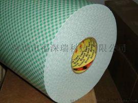 3M PE白色泡棉胶3M4026泡棉胶带 白色丙烯酸双面胶贴