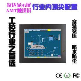 集中PLC控制17寸工业平板电脑