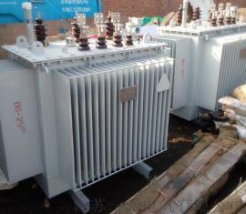 供应一派 SH15油浸式变压器1600KVA 低价厂家直销