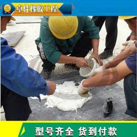 水利工程聚硫密封胶密封\膏胶桥梁水库建筑工程嵌缝聚氨酯密封膏
