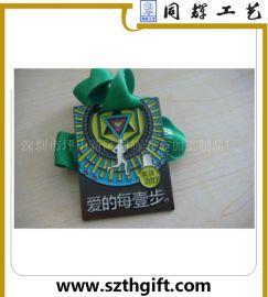 供应金属奖牌 跑步运动纪念奖牌