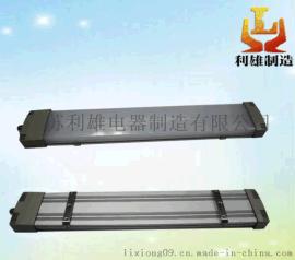 HRY93免维护LED防爆荧光灯/海洋王HRY93防爆应急荧光灯