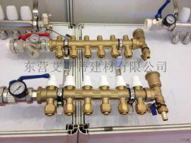 地热分水器 地暖分水器批发零售