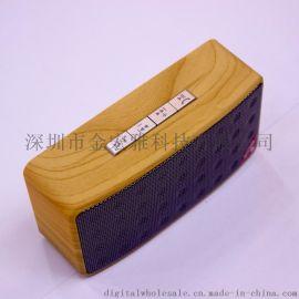 便携式迷你蓝牙音箱木纹迷彩新款无线音箱USB/TF/FM