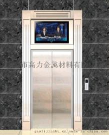 玉贝壳板电梯门套B-302