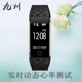 工厂直销 S2智能手环 来电提醒 信息同步 微信分享 运动计步手环