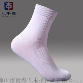 袜子批发网直批外贸袜子 纯棉品牌棉袜 五本指中筒袜