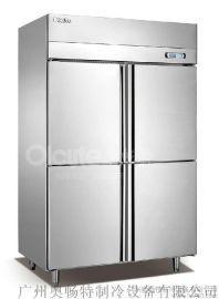 奧暢特D1360L4-PS四門高身冷凍櫃 便利店超市商用大型冷櫃