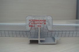 PC阳光板PC耐力板,聚碳酸酯U型锁扣阳光板