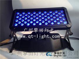 QT-WL460 擎田灯光60颗四合一投光灯,方形投光灯,led洗墙灯,led投光灯,大功率投光灯,户外投光灯,建筑投光灯,面光灯,舞台灯,防水投光灯,DMX