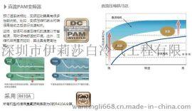 深圳市三菱重工中央空調工程有限公司提供三菱重工全系列產品詳細介紹