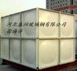 玻璃钢水箱 组合式SMC水箱 玻璃钢消防水箱 玻璃钢保温水箱