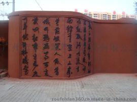 中式园林景观书本红砂岩浮雕雕塑定做厂家
