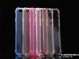 广州tpu苹果6S手机套iPhone6S手机壳防摔保护套生产苹果6S手机壳批发