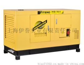 100KW大功率静音柴油发电机价格