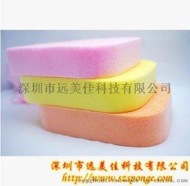 工廠直銷 天然乳膠粉撲 定制廠家