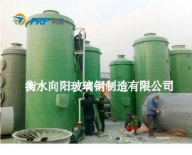 废气净化塔、废气处理塔、废气处理设备
