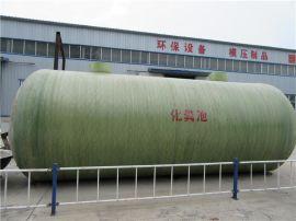 厂家供应 玻璃钢化粪池 新农村建设化粪池