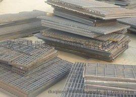 下水道专用热镀锌平台钢格板栅/襄樊插接钢格板