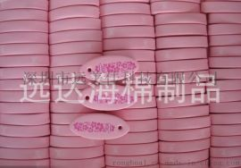 防護海綿 超高回彈泡棉 防滑海綿生產廠家