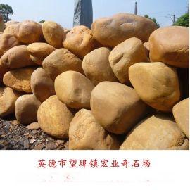 宏业奇石各种规格黄蜡石园林景观石黄蜡石价格