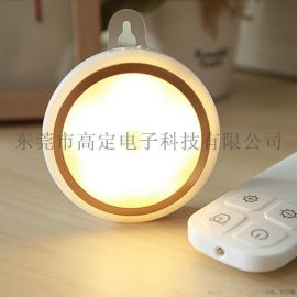 無線遙控LED小夜燈 創意臥室智慧燈 家居樓道櫥櫃便利遙控小夜燈