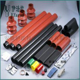 热缩电缆附件厂家/高压电缆热缩终端头