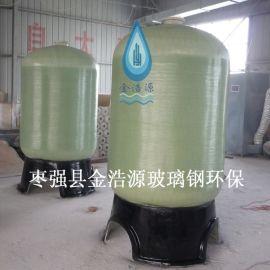 供应玻璃钢树脂罐 玻璃钢软化罐