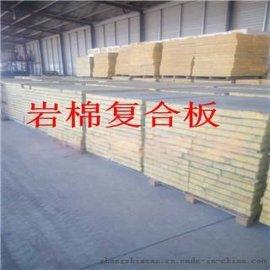 岩棉保温板的使用及优点