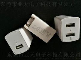 新出迷你型 双USB充电器 5V2.1a+1a CE ETL认证苹果充电器 高压3千伏