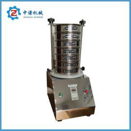 中谦品牌 ZQJ-200 标准筛 实验室用筛分仪器
