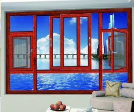 韶关东方门窗 断桥铝系统门窗  阳光房 封阳台 移门窗隔音铝合金门窗 中空钢化玻璃窗