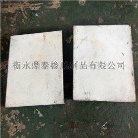 销售桥梁板式橡胶支座 GJZF4四氟板橡胶支座