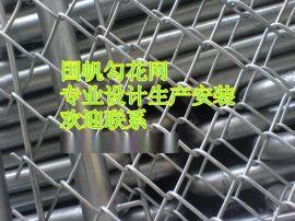 现货铁丝网勾花网,包塑勾花网,菱形编织网,养殖镀锌勾花网