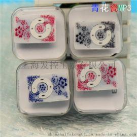 青花瓷MP3音乐播放器 平板卡通MP3创意MP3 学生MP3盒装四件套