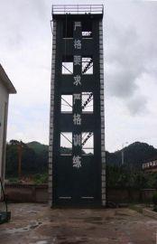 热镀锌消防训练塔