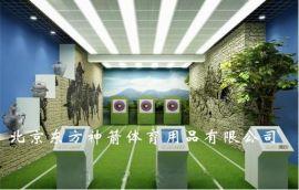 北京东方神箭供应Leader2008型移动靶射箭