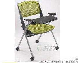 品牌培训椅,高档多功能折叠培训椅
