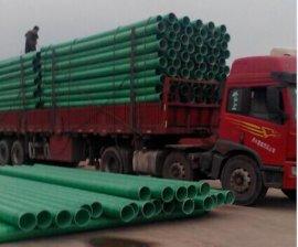 DN175型玻璃钢电缆管