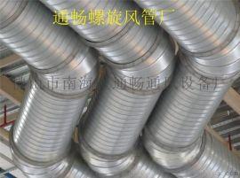 佛山通畅螺旋风管厂 优质螺旋风管及风管配件