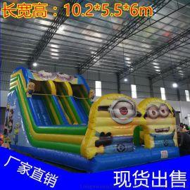 厂家直销新款淘气堡卡通充气滑梯儿童乐园蹦床运动户外游艺设施模型玩具