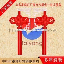 2米LED中国结 道路景观灯 双耳中国结