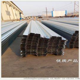 《优质产品》钢筋桁架楼承板 山东楼承板加工 型号齐全可定制