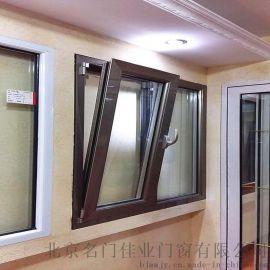 北京斷橋鋁門窗廠家 斷橋鋁門窗價格