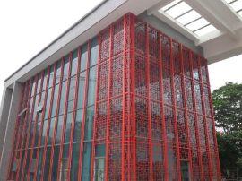 中式铝窗花|仿古挂落|铝方管焊接挂落