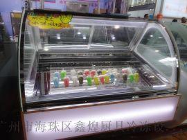 冰友牌-18度-20度MC款冰淇淋展示柜冰棒展示柜