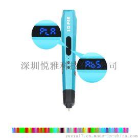 低溫3D筆 打印筆LED顯示屏智慧3D PEN兒童益智