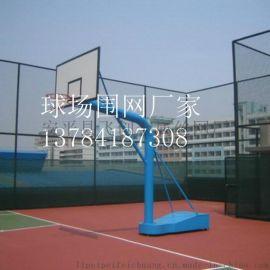 多种规格篮球场围栏 足球场围网 防护网 隔离网厂家直销 价格便宜